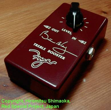 Brian May Fryer Treble Booster 1999-2002 model, photo courtesy of Mr Hiromitsu Shimaoka